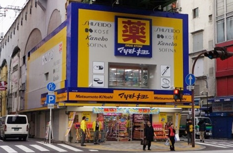 japanese pharmacy