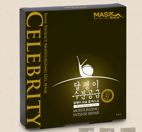 mask house celebrity snail extract gel mask.png
