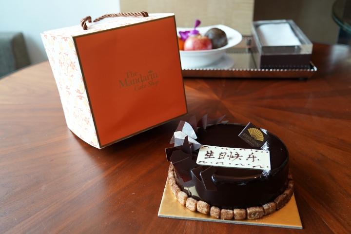 Mandarin Oriental birthday cake