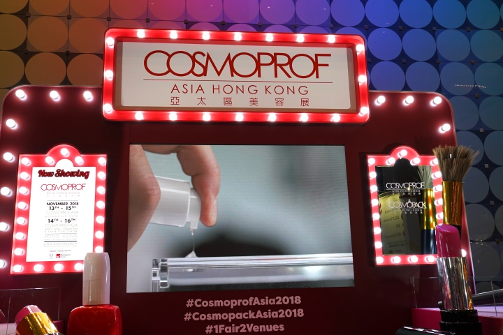 cosmoprof hong kong entrance
