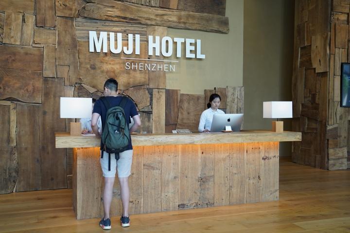 minimalist hotel guangzhou china muji hotel 1