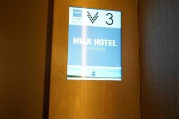 minimalist hotel guangzhou china muji hotel 27